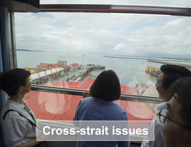 Cross-strait issues