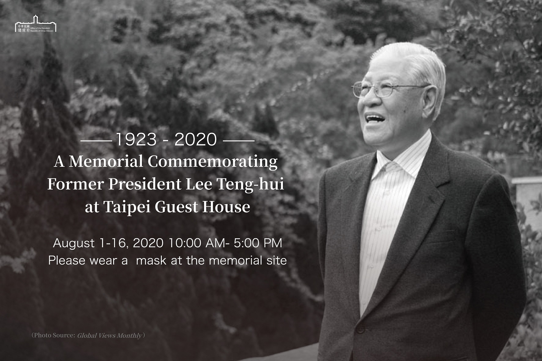 A Memorial Commemorating Former President Lee Teng-hui at Taipei Guest House|Hours: August 1-16, 2020 10:00 AM- 5:00 PM|Please wear a mask to enter the memorial