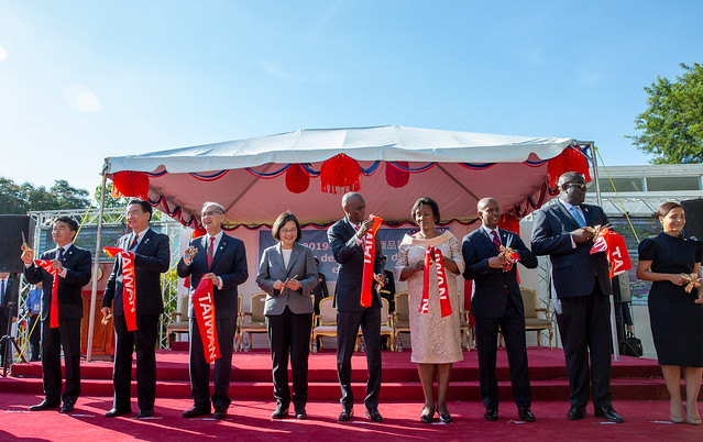 President Tsai attends opening ceremony for Taiwan Product Exhibition in Haiti