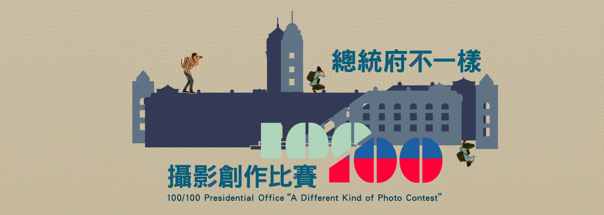 100/100 Presidential Office