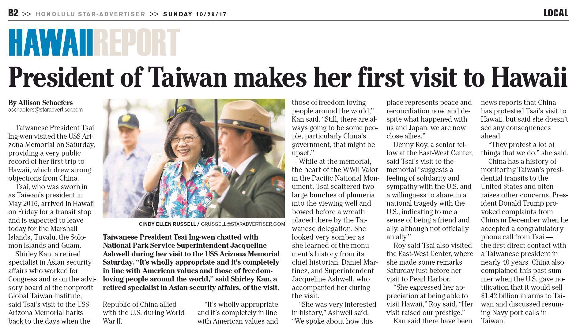 President of Taiwan makes her first visit to Hawaii