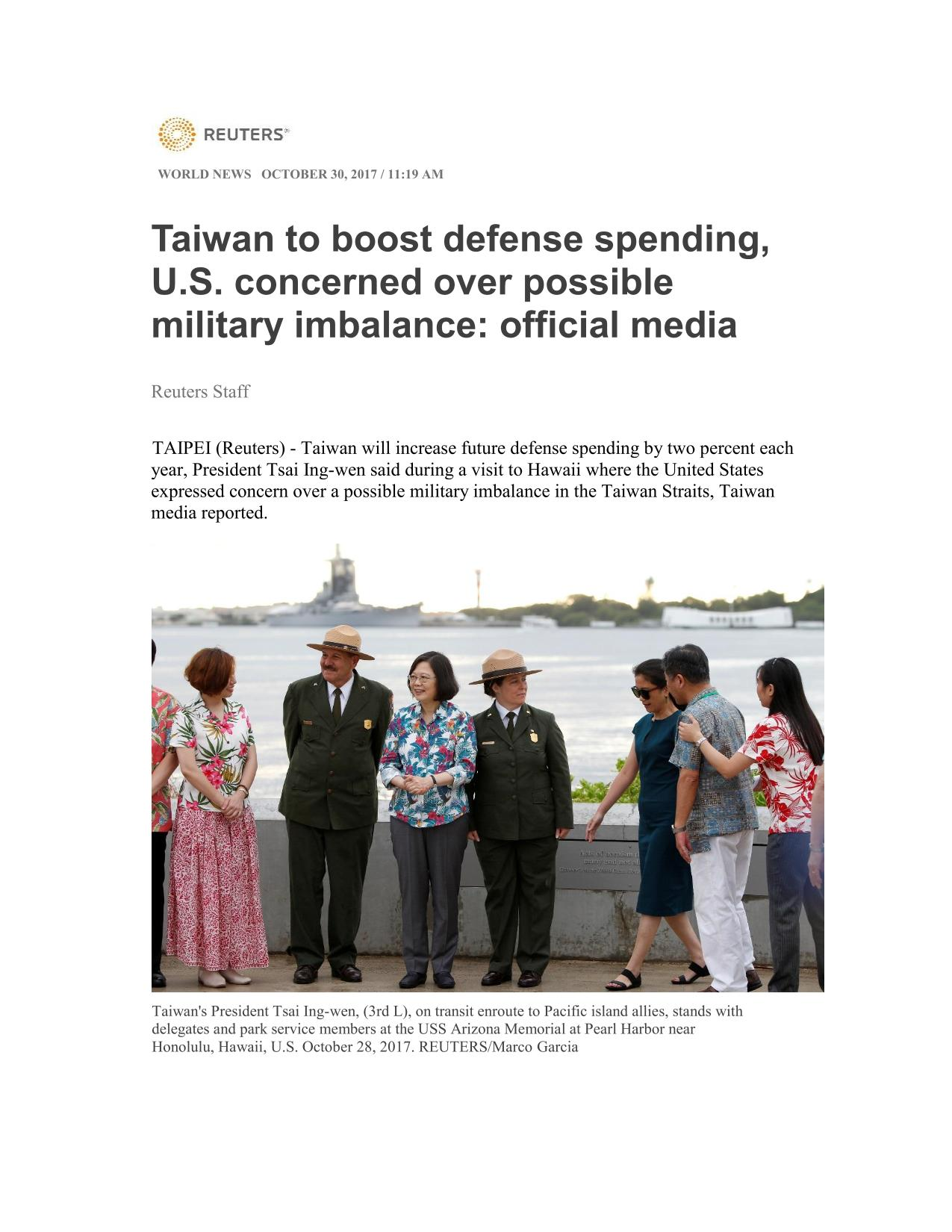 Taiwan to boost defense spending, U.S. concerned over possible military imbalance: official media
