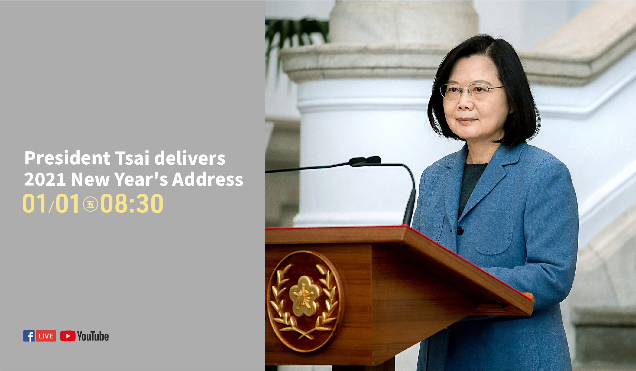 President Tsai delivers 2021 New Year's Address