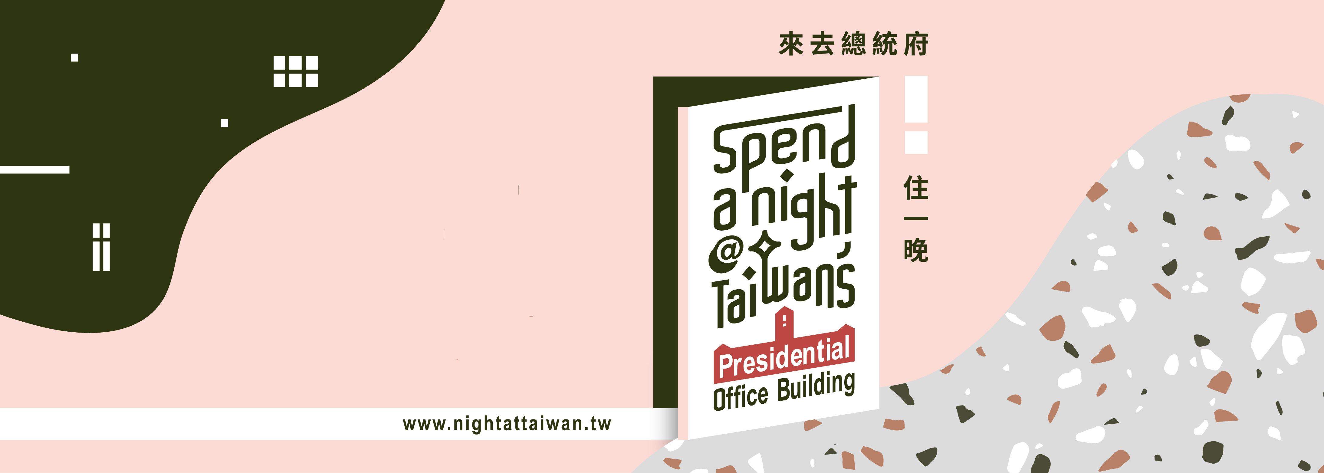 Spend A Night at Presidential Office Building