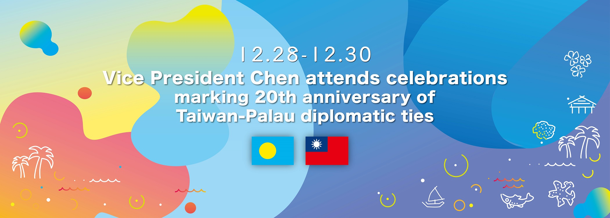 Vice President Chen attends celebrations marking 20th anniversary of Taiwan-Palau diplomatic ties