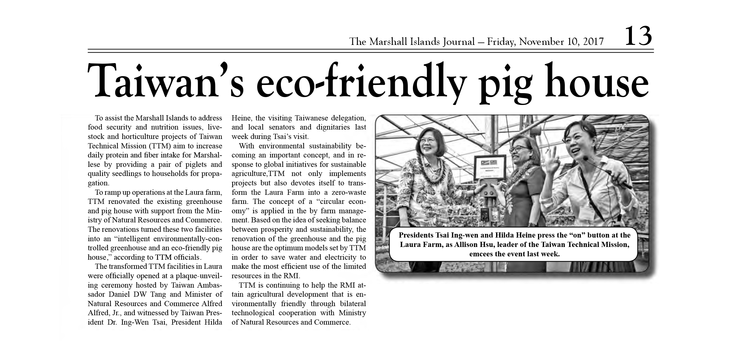 Taiwan's eco-friendly pig house
