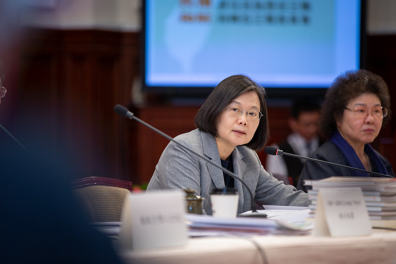 President Tsai Ing-wen presides over the 12th meeting of the Presidential Office Indigenous Historical Justice and Transitional Justice Committee.