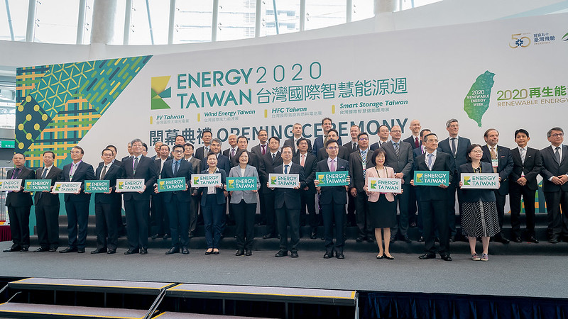 President Tsai attends the opening ceremony of Energy Taiwan 2020.