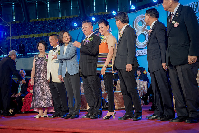 President Tsai Ing-wen attends the 58th Convention of Taiwan Lions Clubs International.