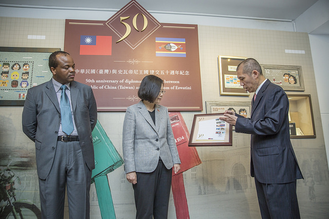 President Tsai attends the ceremony for the commemorative stamps.