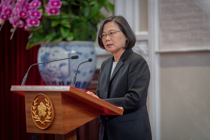 President Tsai addresses the 11th meeting of the Presidential Office Indigenous Historical Justice and Transitional Justice Committee.