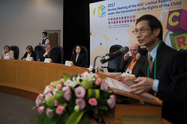 President Tsai attends the Review Meeting of the ROC's Initial Report under the Convention on the Rights of the Child.