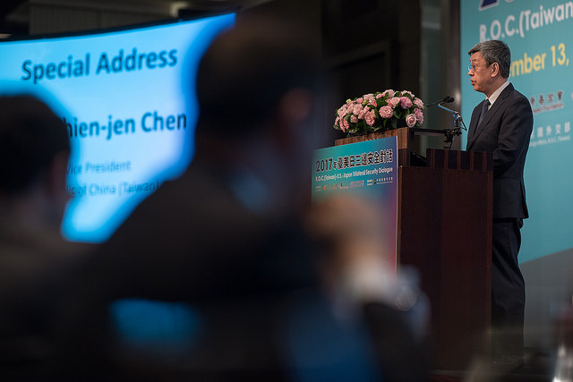 Vice President Chen delivers remarks at the 2017 Taiwan-US-Japan Trilateral Security Dialogue.