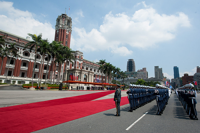 National anthems of the Republic of China and Paraguay are played at a welcome ceremony with full military honors for Paraguayan President Cartes.