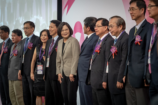 President Tsai Ing-wen attends the 2018 Taipei International Breast Cancer Symposium.