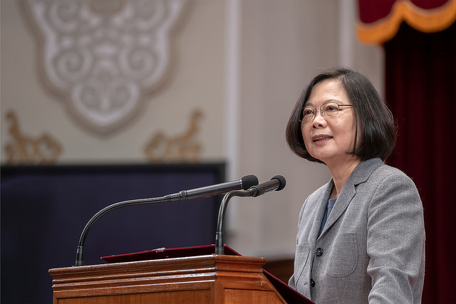 President Tsai addresses 2018 International Youth Ambassadors and Young Agricultural Ambassadors.