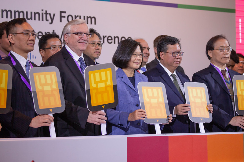 President Tsai attends the 2020 ICF Top7 Global Cities Announcement/Conference.