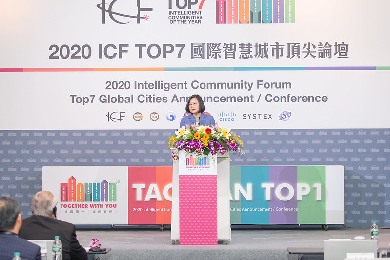 President Tsai Ing-wen attends the 2020 ICF Top7 Global Cities Announcement/Conference.