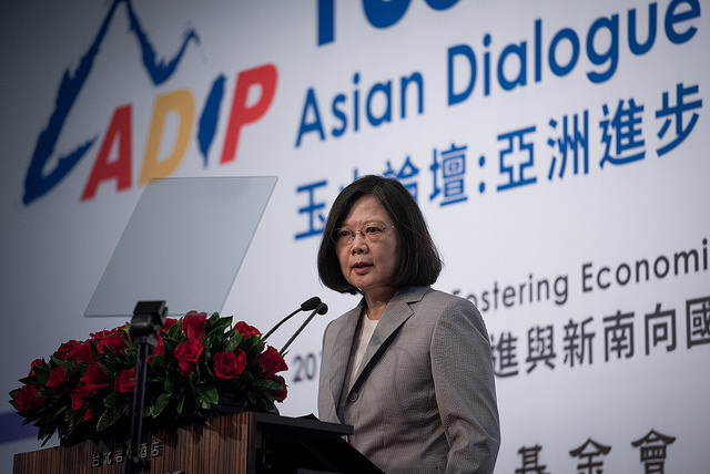 President Tsai's delivers remarks at the Yushan Forum.