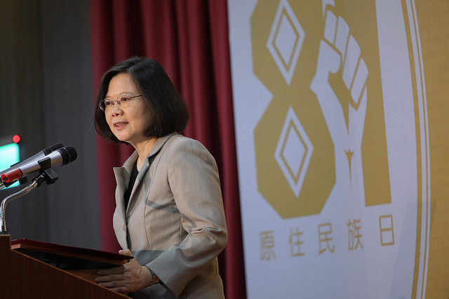 President Tsai attends the 2017 National Administrative Conference for Indigenous Peoples.