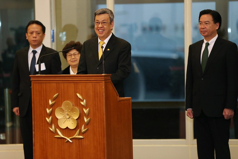 Vice President Chen delivers remarks upon arriving at the Taiwan Taoyuan International Airport.
