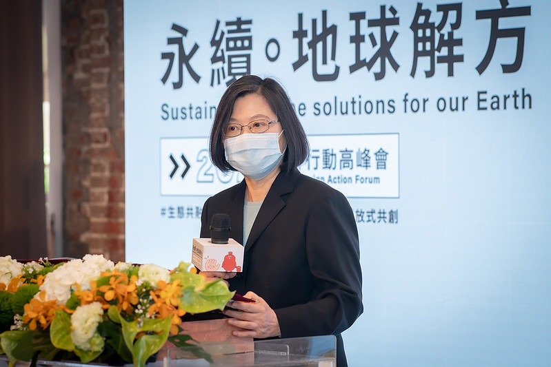 President Tsai Ing-wen attends the opening ceremony of the 2021 Social Design Action Forum.