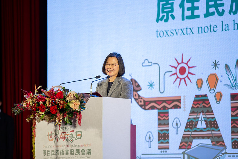 President Tsai delivers remarks at the 2020 International Mother Language Day: the Indigenous Languages Development Conference.