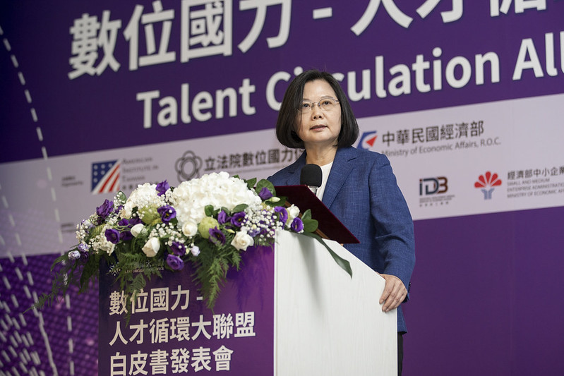 President Tsai delivers remarks while attending the release of the Talent Circulation Alliance's white paper.