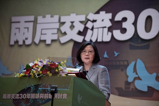 President Tsai delivers a speech at the opening ceremony of a symposium titled Cross-Strait Exchanges: A 30-Year Retrospective and Prospects for the Future.