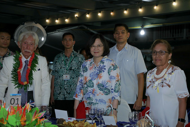 President Tsai Ing-wen attends a state banquet hosted by Marshall Islands President Heine.