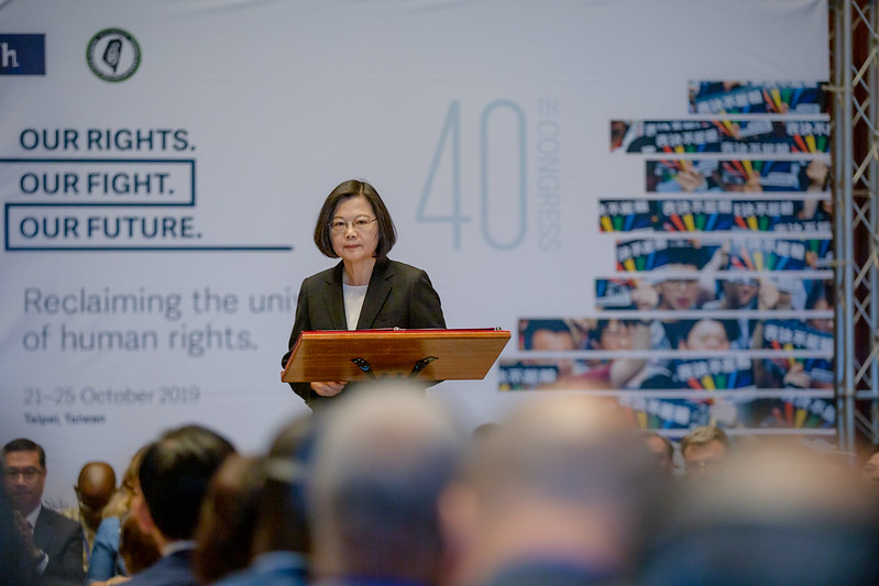 President Tsai attends the opening ceremony of the 40th Congress of the International Federation for Human Rights.