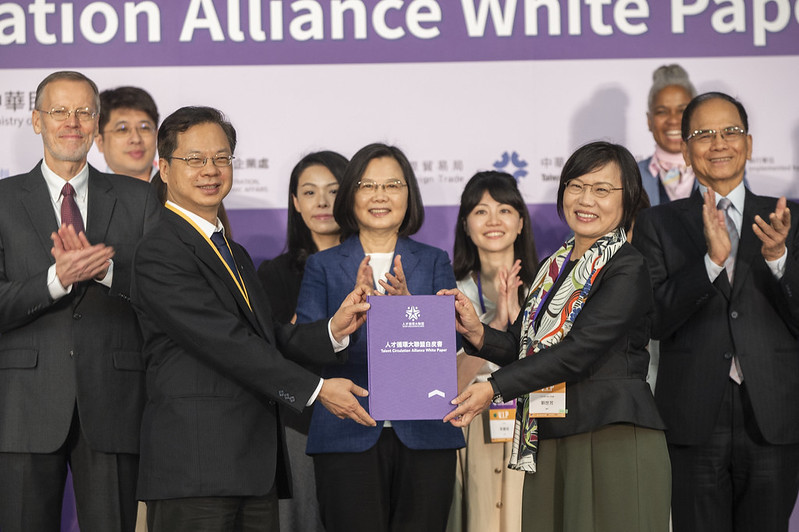 President Tsai Ing-wen attends the release of the Talent Circulation Alliance's white paper.