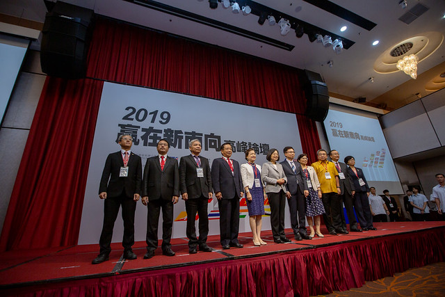 President Tsai poses for a photo with guests attending the Economic Daily News 2019 summit conference on winning with the New Southbound Policy.