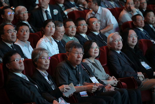 President Tsai attends the opening ceremony for the 2017 World Congress on Information Technology.