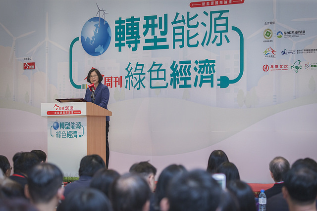 President Tsai delivers remarks at the International New Energy Forum.