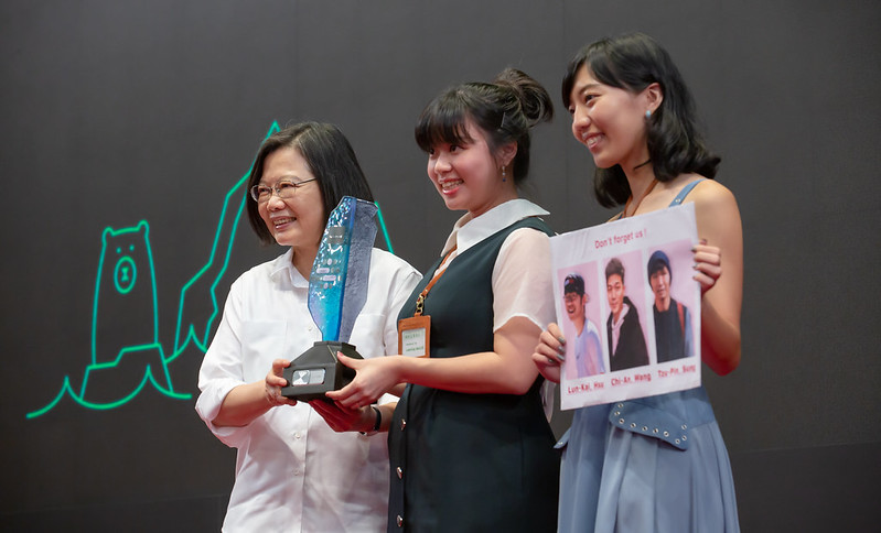 President Tsai Ing-wen attends the 2020 Presidential Hackathon award ceremony.