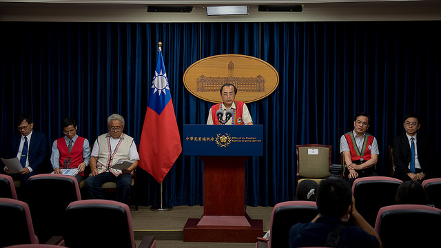 A press conference was held following second meeting of Presidential Office Indigenous Historical Justice and Transitional Justice Committee.