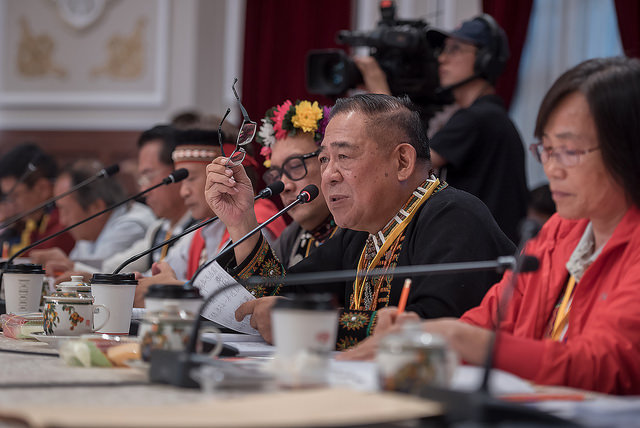 The president presides over the sixth meeting of the Presidential Office Indigenous Historical Justice and Transitional Justice Committee.