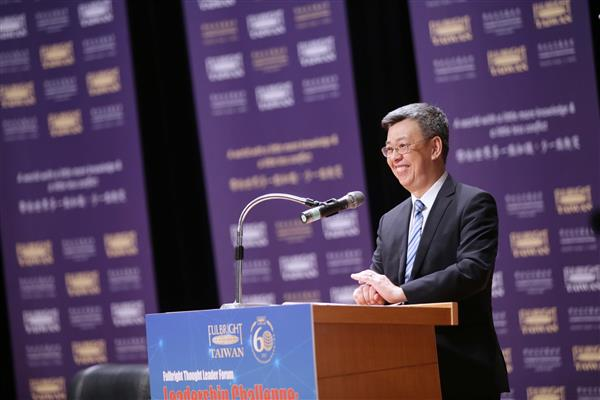 Vice President Chen delivers remarks at the Fulbright Thought Leaders Forum.