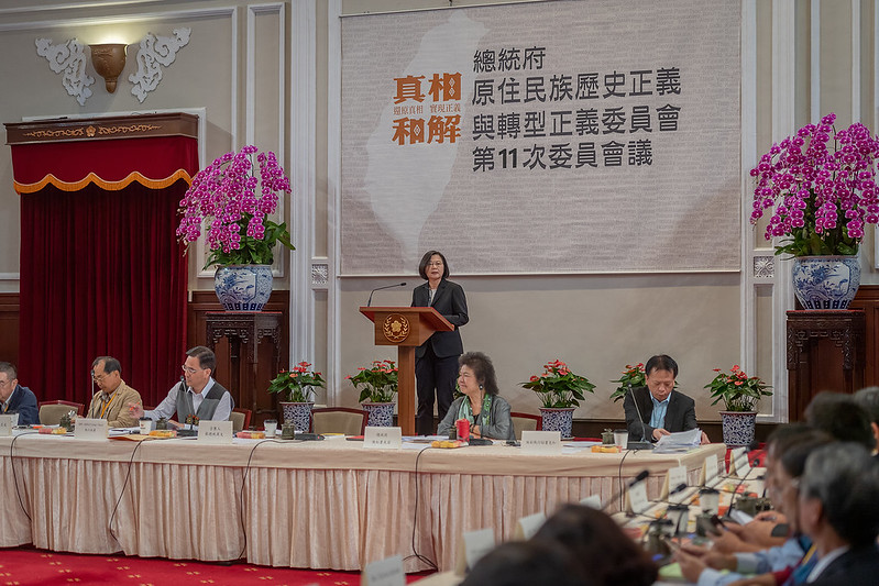 President Tsai presides over the 11th meeting of the Presidential Office Indigenous Historical Justice and Transitional Justice Committee.