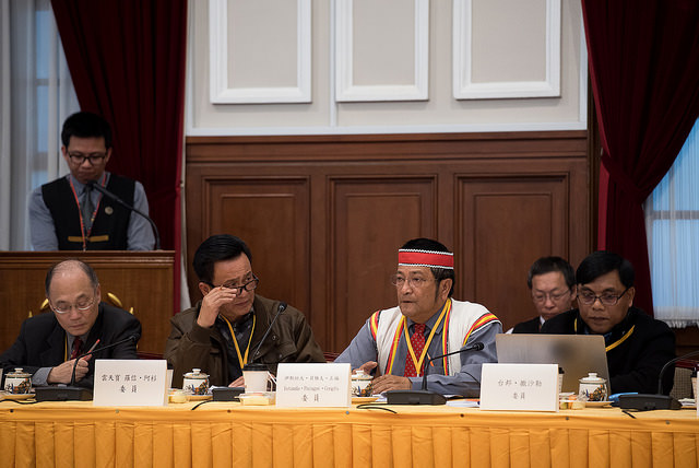 Committee members take part in the fourth meeting of the Presidential Office Indigenous Historical Justice and Transitional Justice Committee.