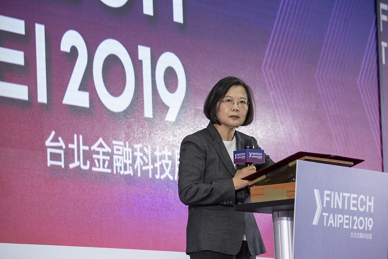 President Tsai delivers a speech at the opening ceremony of FinTech Taipei 2019.