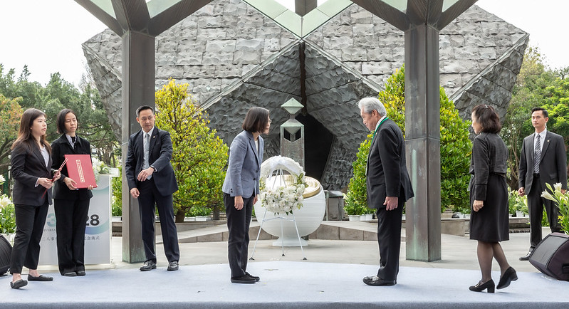 President Tsai participates a ceremony to mark the 73rd anniversary of the 228 Incident.