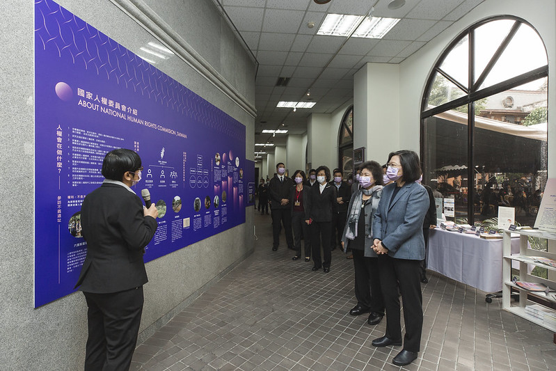 President Tsai Ing-wen attends the Taiwan Human Rights