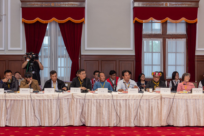 President Tsai presides over the 12th meeting of the Committee.