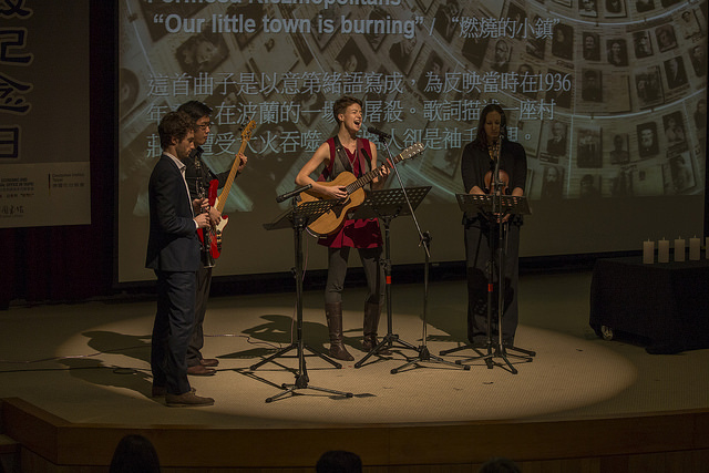A music ensemble performances at an event commemorating International Holocaust Remembrance Day.