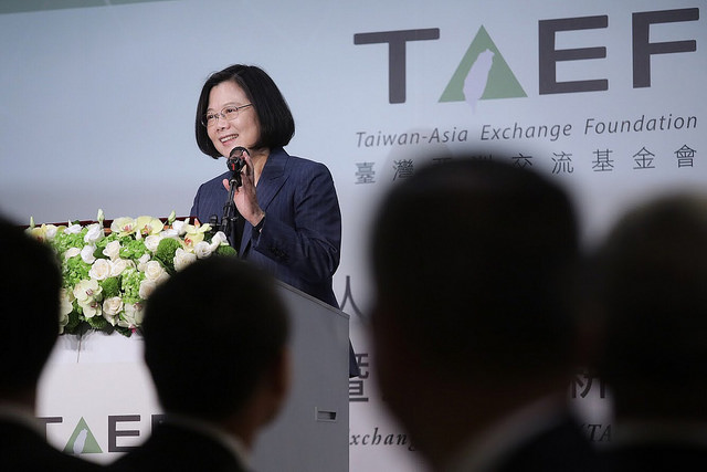President Tsai delevers remarks at the inauguration ceremony of the Taiwan-Asia Exchange Foundation.