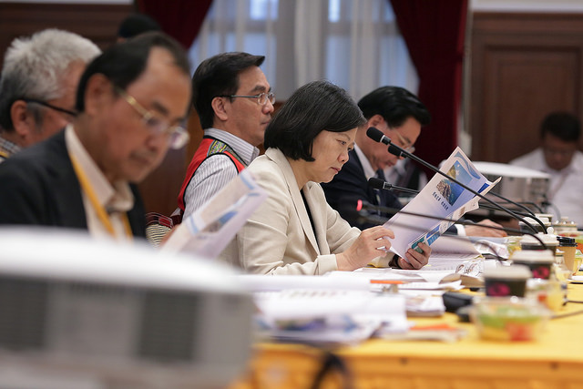 President Tsai attends the second meeting of the Presidential Office Indigenous Historical Justice and Transitional Justice Committee.