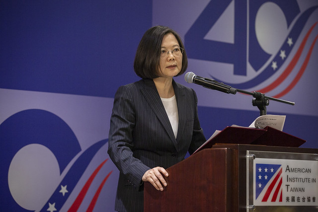 "President Tsai Ing-wen attends the ""TRA and AIT@40: Celebrating 40 Years of Friendship"" reception hosted by the American Institute in Taiwan."