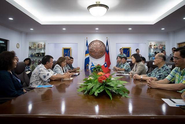 President Tsai and President Heine, along with relevant cabinet members from both sides, engage in a wide-ranging exchange of views on issues of mutual concern.